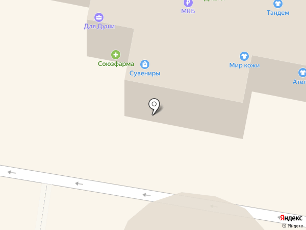 Гардероб на карте Раменского