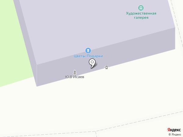 Художественная галерея Юрия Исаева на карте Электроуглей