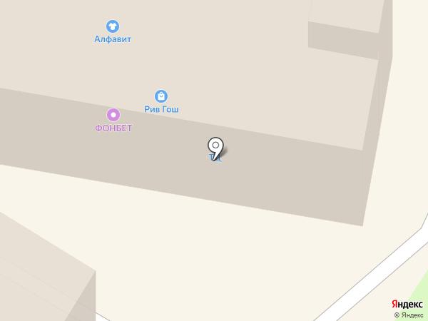 FANTOZZI на карте Раменского