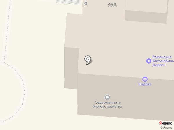 Квардо на карте Раменского