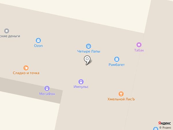 Четыре лапы на карте Раменского