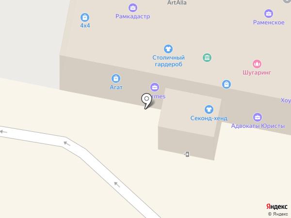 Энви на карте Раменского