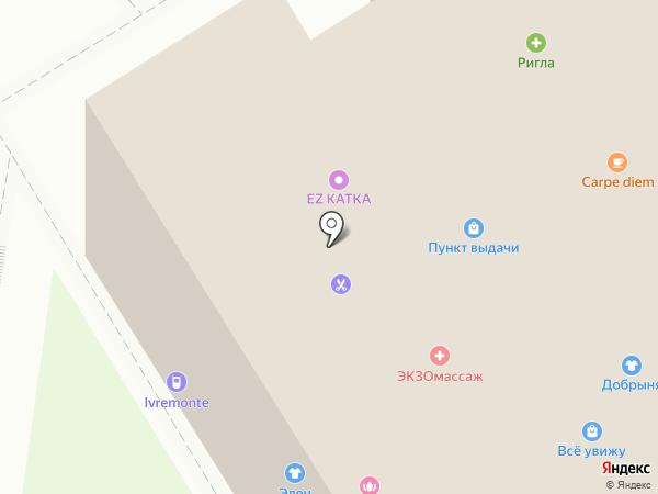 NadoVRemont.ru на карте Раменского