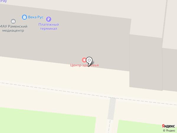 Энергоконсультант на карте Раменского