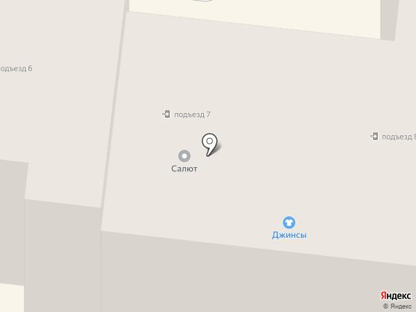 Магазин одежды на карте Раменского