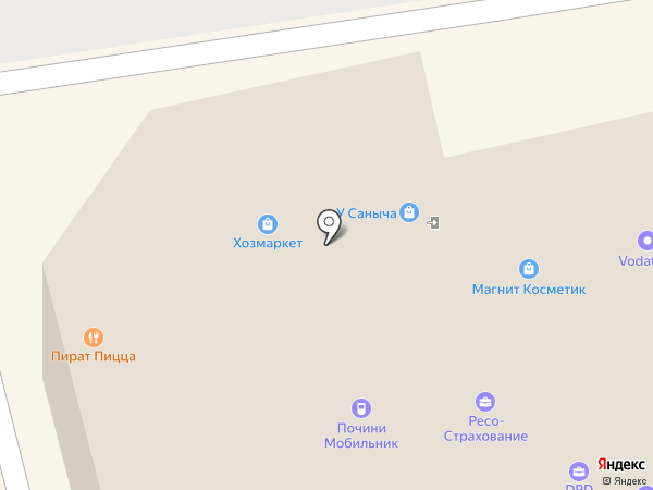 Планета Здоровья на карте Электроуглей