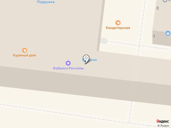 Сено на карте Раменского