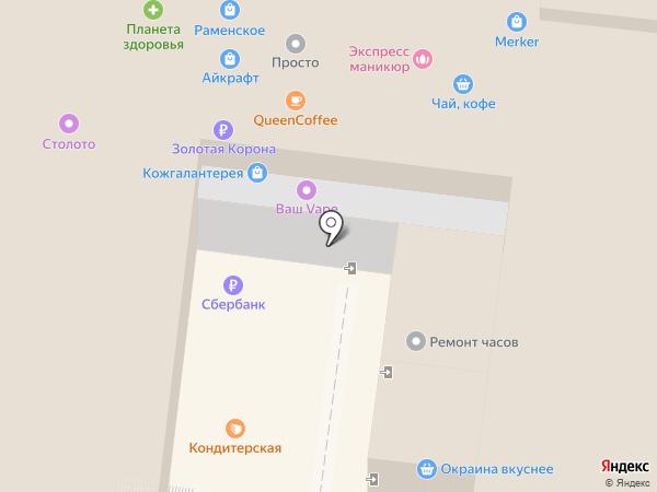 Планета Здоровья на карте Раменского