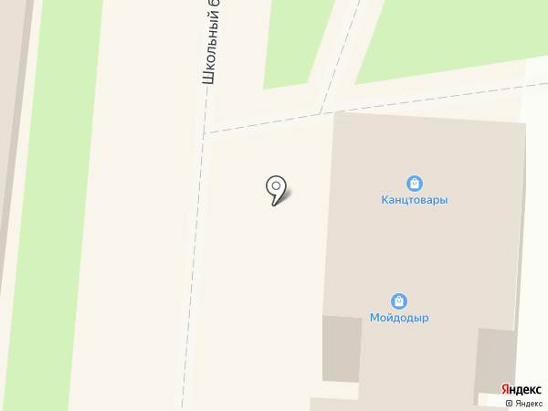 Магазин канцтоваров на карте Раменского