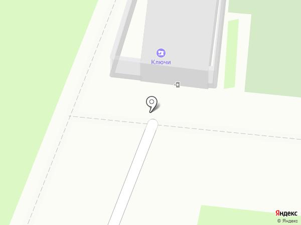 Мастерская по изготовлению ключей на карте Раменского
