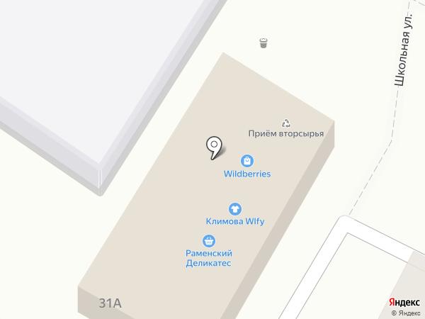 МЕГА ортопедик на карте Раменского