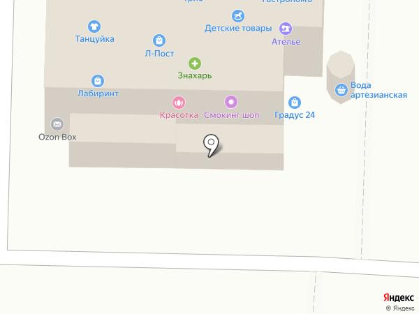 Пивной Дом на карте Раменского