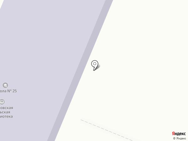 Общеобразовательная школа №25 на карте Ивановки