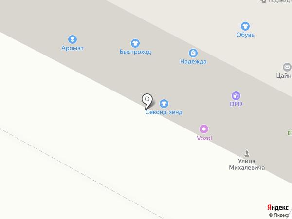 Быстроход на карте Раменского