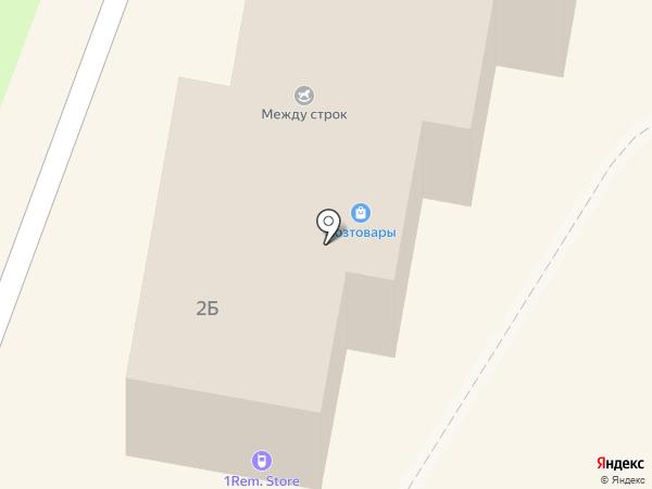 Многопрофильный магазин на карте Раменского