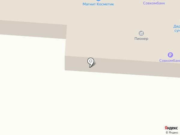 Бонсай на карте Раменского
