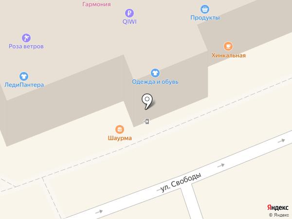 Хинкальная на карте Раменского