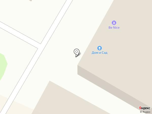 Знахарь на карте Раменского