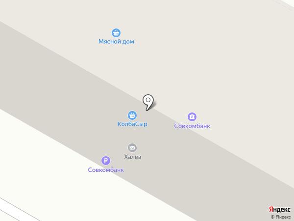 Мясницкий ряд на карте Раменского