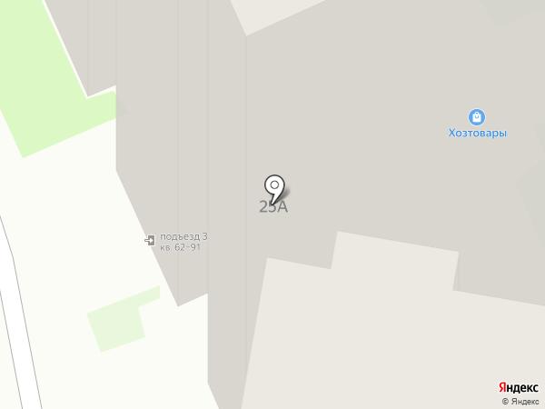Айкидо Айкикай на карте Раменского