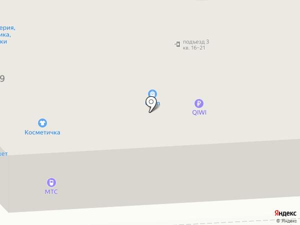 Comepay на карте Новомосковска