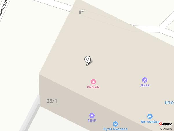 Автоцентр на карте Раменского