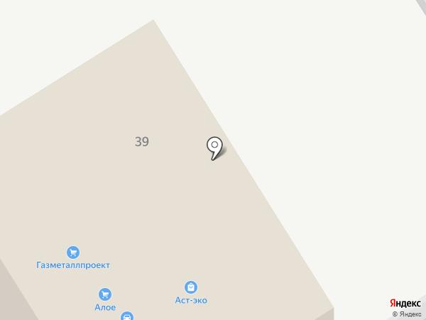 АСТ-ЭКОЛОГИЯ на карте Новомосковска