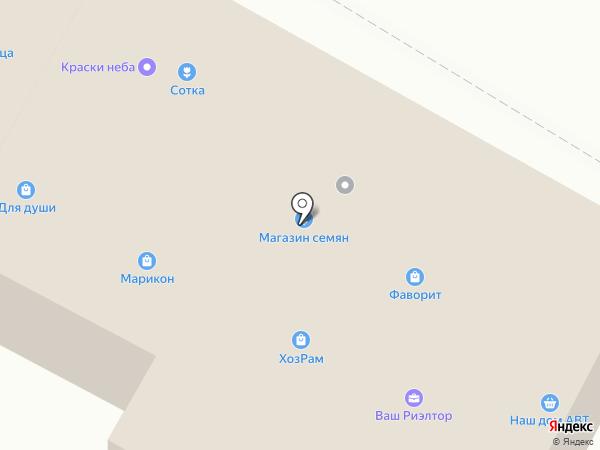 Три семерки на карте Раменского