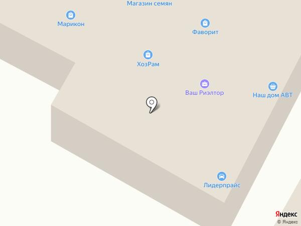 Фаворит на карте Раменского