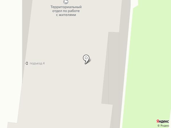 Территориальный отдел по работе с населением на карте Раменского