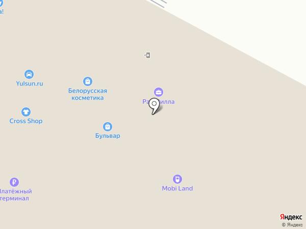 Точка ремонта на карте Раменского