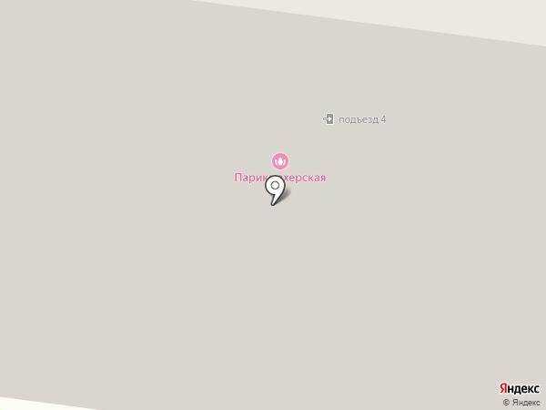 Авалон на карте Раменского