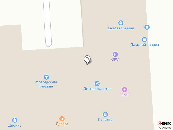 Копилка на карте Новомосковска