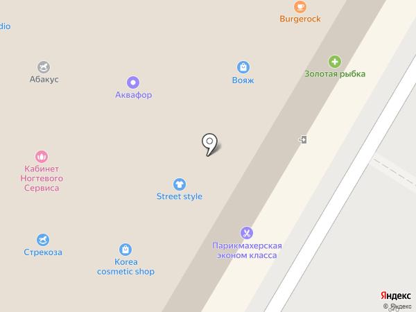 НипочЕм на карте Раменского