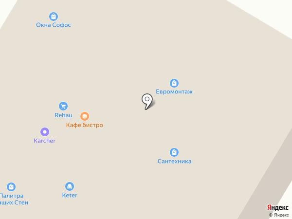 Магазин товаров для рыбалки на карте Раменского