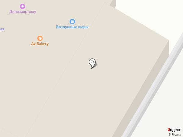 Магазин цветов на карте Раменского