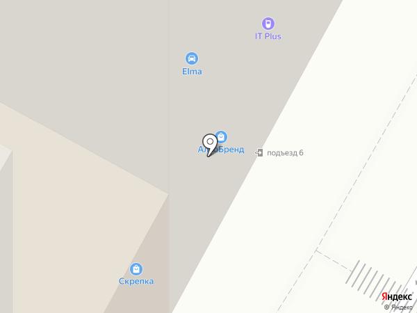 АСВ-Сервис на карте Раменского