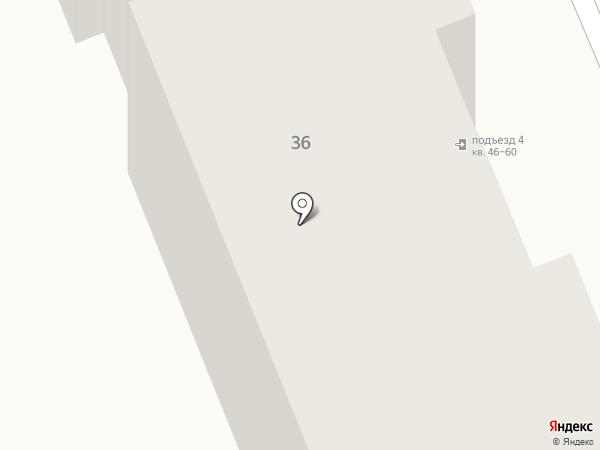 Умка на карте Новомосковска