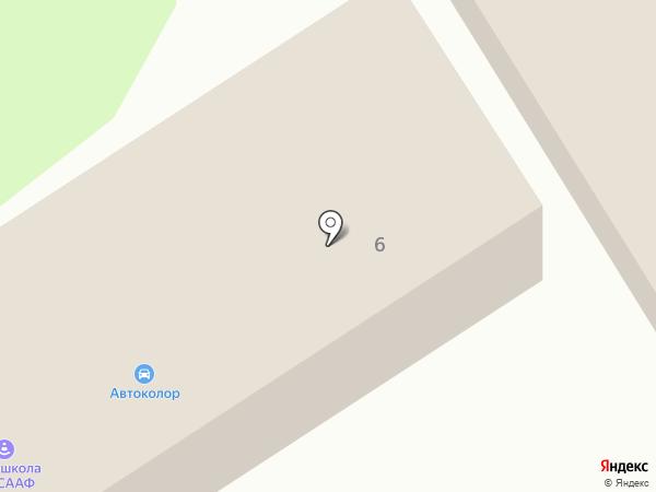 Мк авто на карте Новомосковска