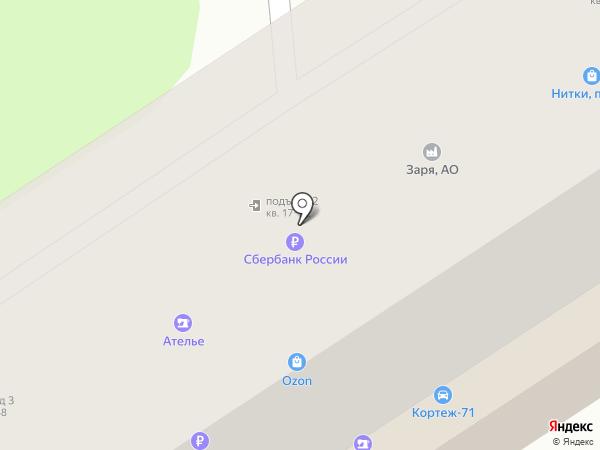 Автозапчасти Плюс на карте Новомосковска