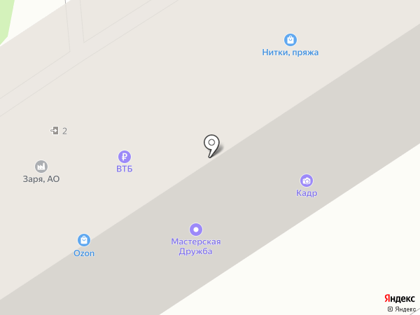 Магазин детской и женской одежды на карте Новомосковска