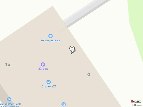 Жираф на карте Новомосковска