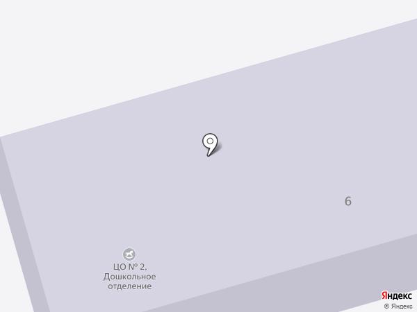 Детский сад №4 на карте Донского