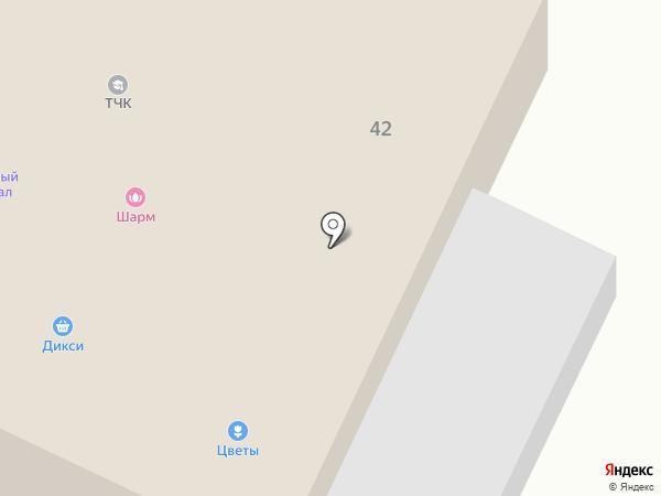 МегаФон на карте Обухово