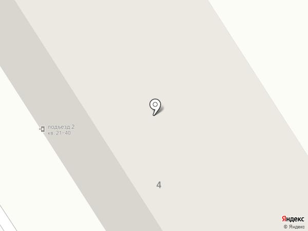 Калипсо на карте Новомосковска