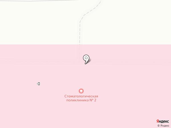 Стоматологическая поликлиника №2 на карте Новомосковска
