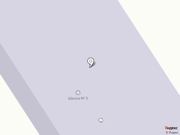 Средняя общеобразовательная школа №5 на карте Новомосковска