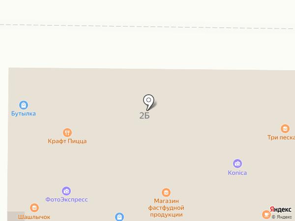 Три пескаря на карте Новомосковска
