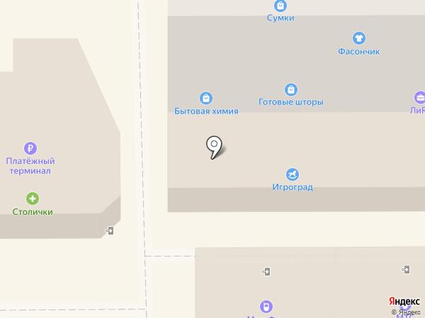 Евросеть на карте Новомосковска