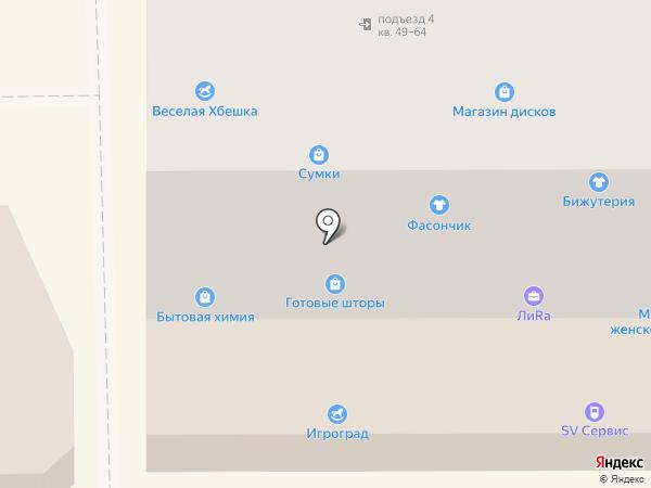 Магазин модной женской одежды на карте Новомосковска